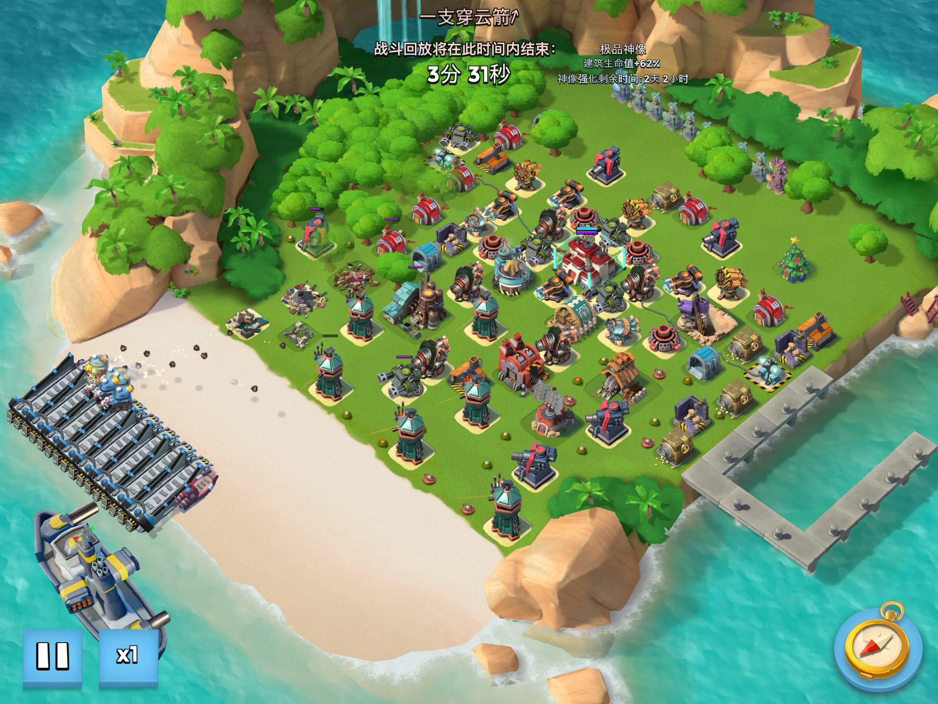 以海岛为游戏背景的游戏推荐