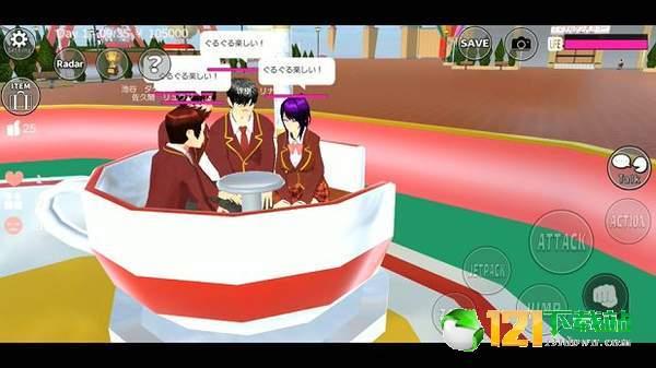 樱花校园模拟器女王服装版图2