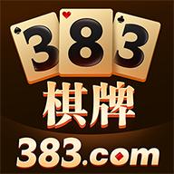 383棋牌官方版