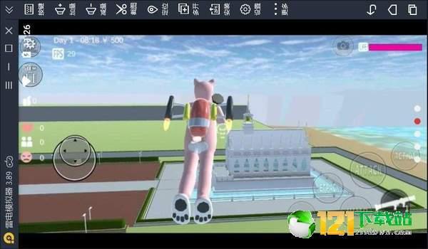 樱花校园模拟器女王服装版图5