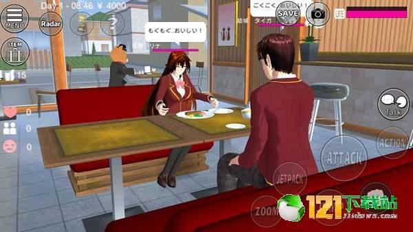 樱花校园模拟器女王服装版图1