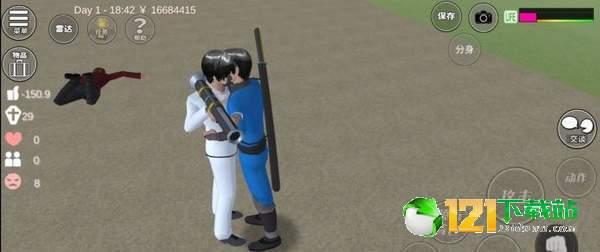 樱花校园模拟器萝莉塔联机版图5