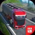 重型大卡车模拟开车