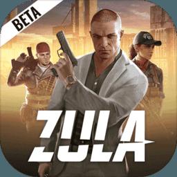 Zula多人射击国际服