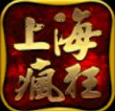 上海疯狂神途一万人传奇 v1.2.2