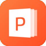 PPT手机端 v1.0