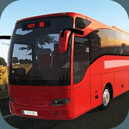 模拟公交车司机 v1.1