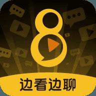 V8音视频app
