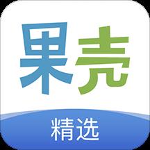 果壳精选 v4.3.22