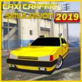 出租车载客模拟 v1.0