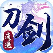 刀剑逍遥仙豆 v1.0