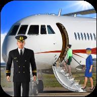 客运飞机模拟驾驶