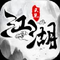 抖音又见江湖 v1.1.8
