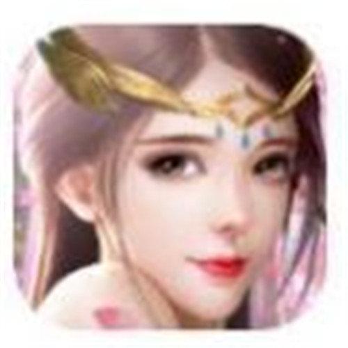 仙侠之琉璃美人