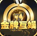 金牌互娱app v3.3