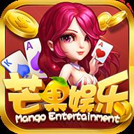 芒果娱乐app老版