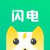 闪电搜题 v1.0.0