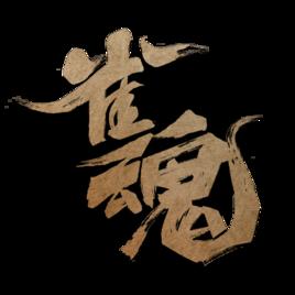 雀魂majsoul v2.0.2