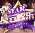 星云娱乐app旧版