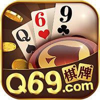 69棋牌游戏 v1.2.2