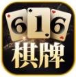 616棋牌最新版