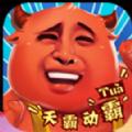 乱斗妖灵妖 v1.2