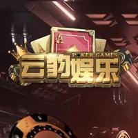 云豹娱乐官方版