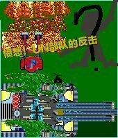 铁锈战争特效篇mod