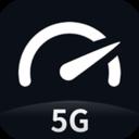 5G网速测试