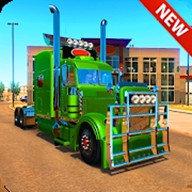 美国卡车模拟器2020破解版