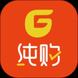 纯购生活 v1.3.3
