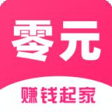 零元起家 v1.0.4