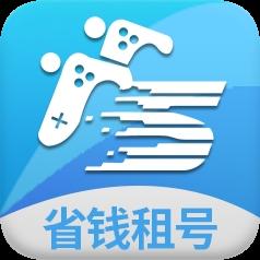 手游上号器免费解锁码app