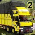 欧洲卡车运输模拟器2 v1.0