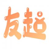 友趣宝 v1.12