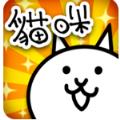 猫咪大战争最新中文破解版2020