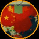 文明时代安史之乱mod v1.0
