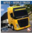 世界卡车模拟手机破解版