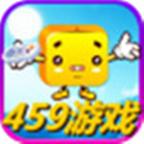 459游戏盒子 v1.0.2