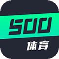 500体育