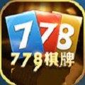 778棋牌原老易发棋牌