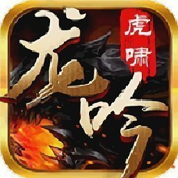 7kanba龙吟虎啸官网版
