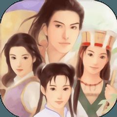 仙剑98柔情版破解版