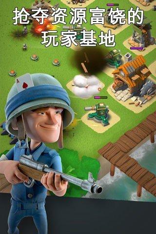 海岛奇兵九游版图3