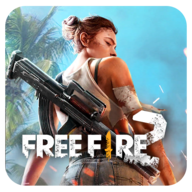 freefire2020最新版