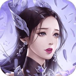 美人江湖1.6.7单机破解版