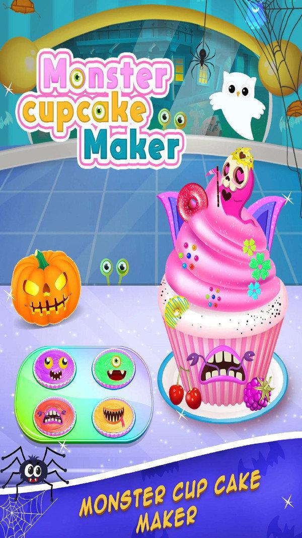 怪物面包店图3