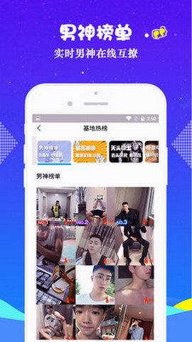 小蓝视频官网版图2
