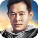 李连杰大天使纪元1.6.1