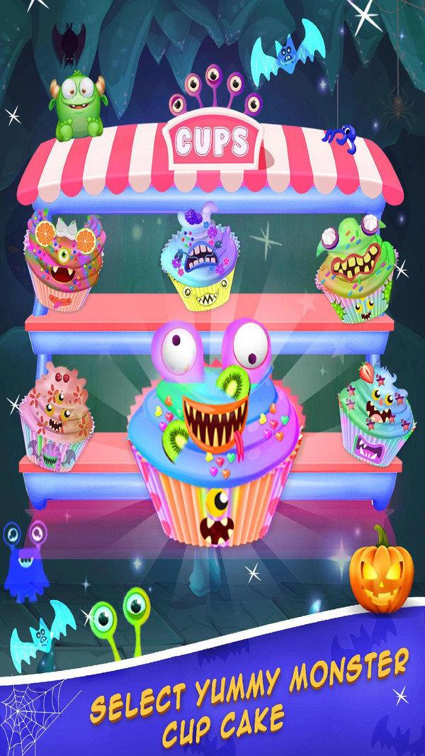 怪物面包店图1